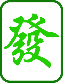 Mahjong Solitaire png free download - 247 Solitaire St  Patrick's