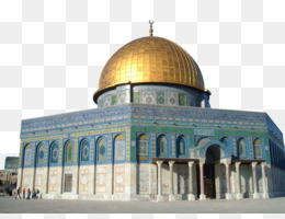 Dome Of The Rock Foundation Stone Computer Icons Clip Art Dome