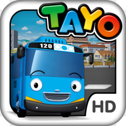 Tayo Png Tayo And Friends The Little Bus Tayo Tayo Toys Tayo